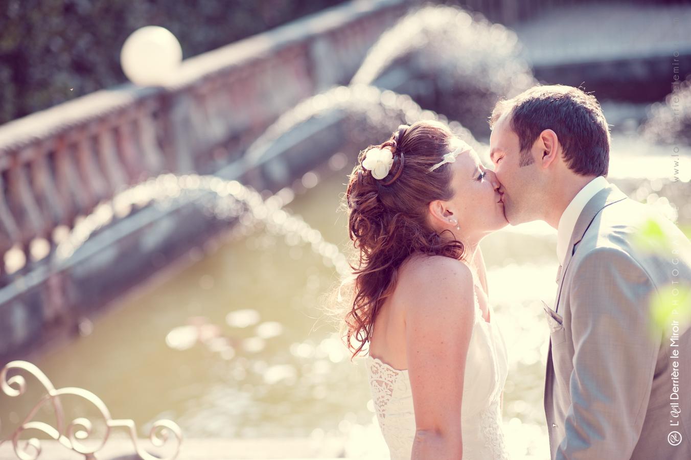 Mariage au Park Lenotre